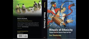 Click here for more information about Rituals of Ethnicity